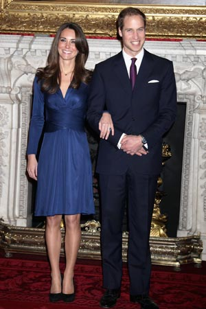 kate middleton younger sister. kate middleton dress